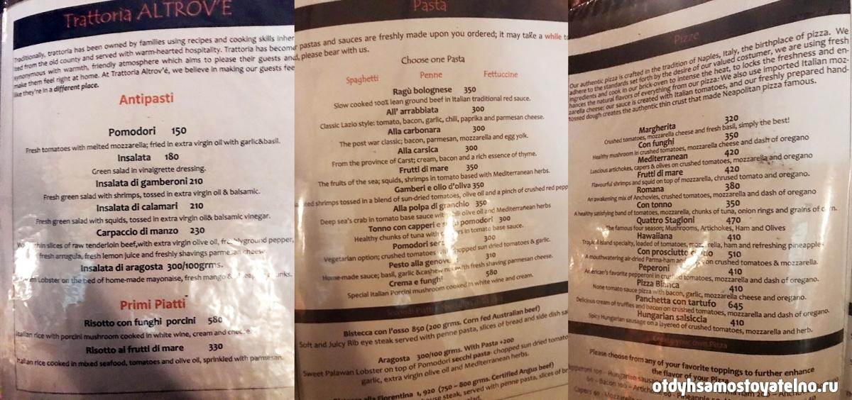 menu-altrove-coron-ostrov-cheron-philipiny