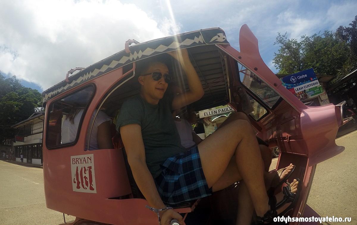 трицикл - отдых, филиппины