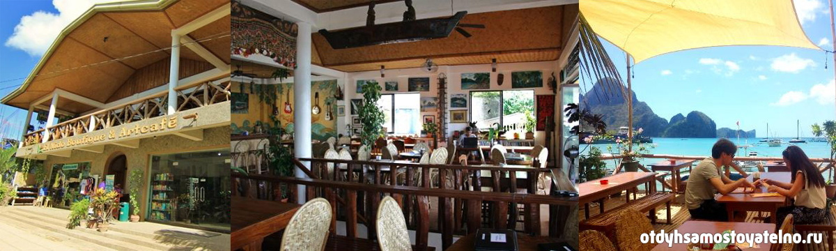Artcafe это популярное место в Эль Нидо