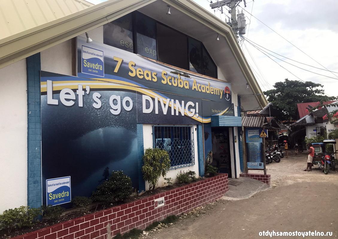 scuba_academy_diving