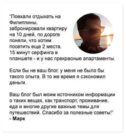 otzyv_zhile