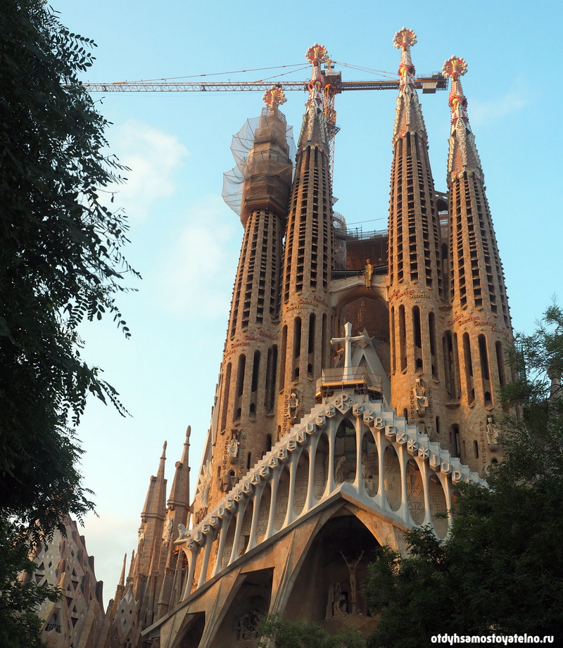 Храм Святого семейства (Саграды Фамилии) - Барселона