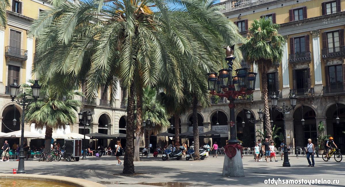 korolevskaya_ploshad_plaza_real_barcelona