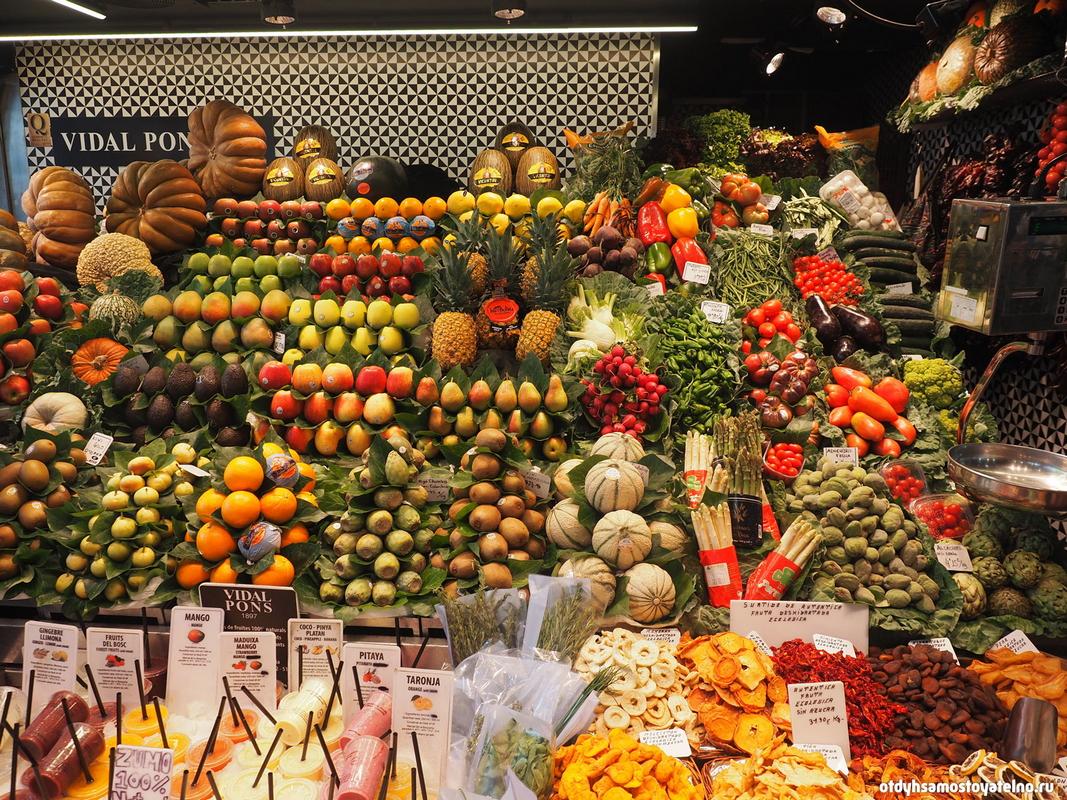 la_boceria_fruits_barcelona