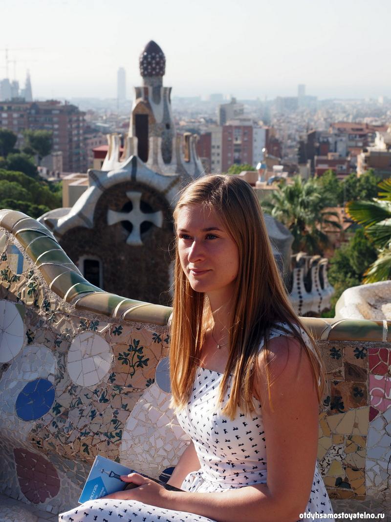 nastya_park_guel_barcelona