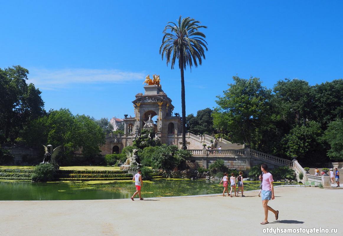 park_citadeli_barcelona