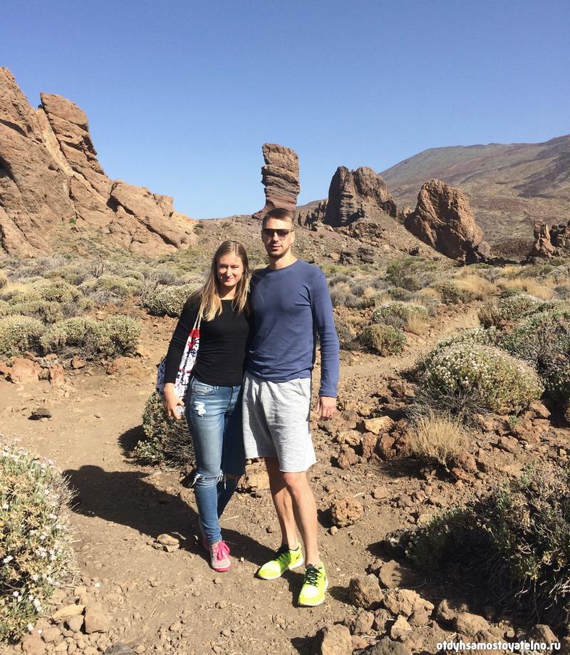 Настя и Андрей на вулкане Тейде