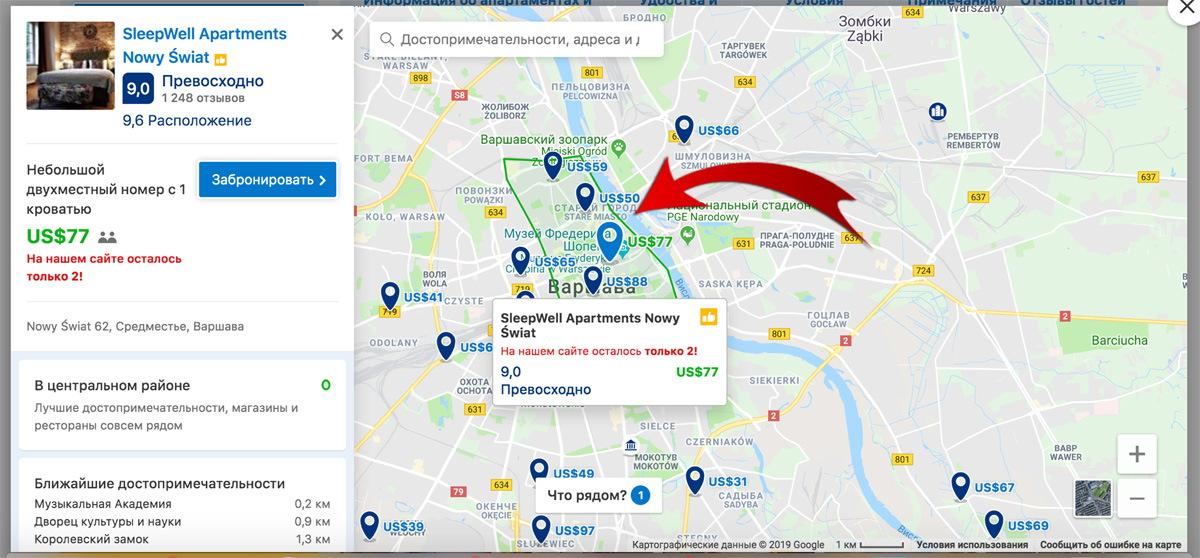 bronirovanie_otelya_po_karte2_booking
