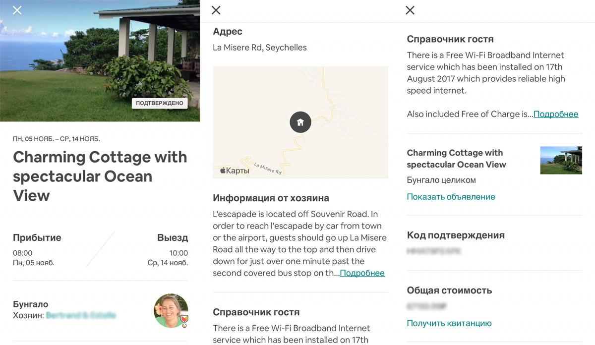 villa_seychelles_airbnb