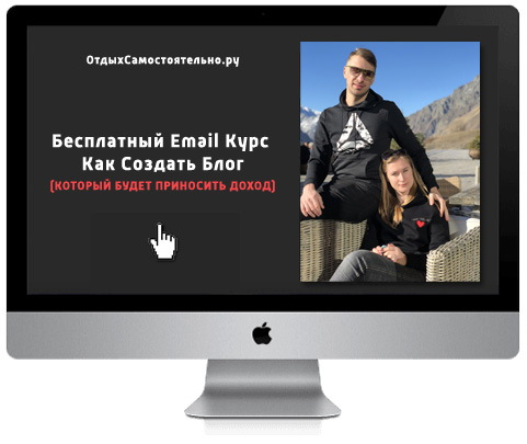 free_email_course