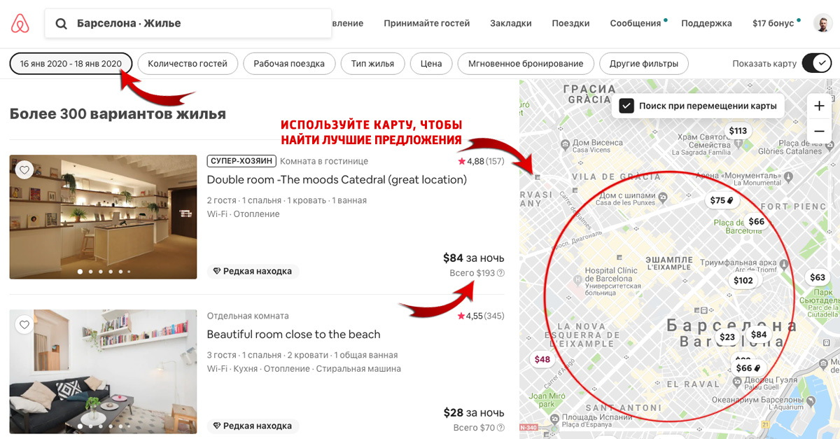map_airbnb