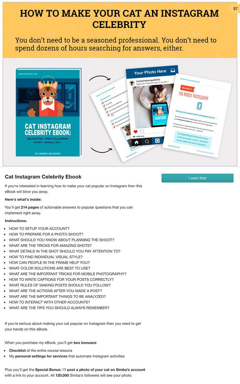 заработок онлайн на электронной книге