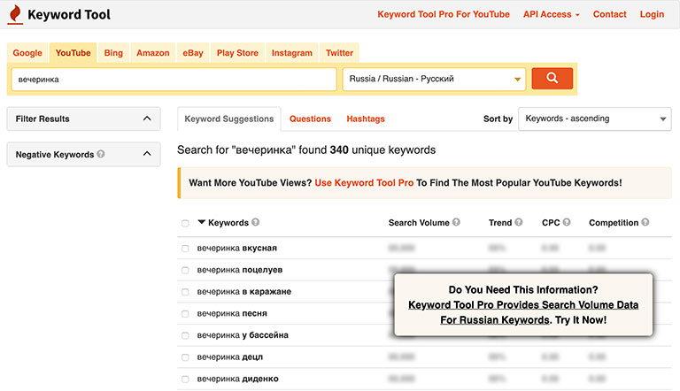 keyworldtool - правильные ключевые слова для Youtube