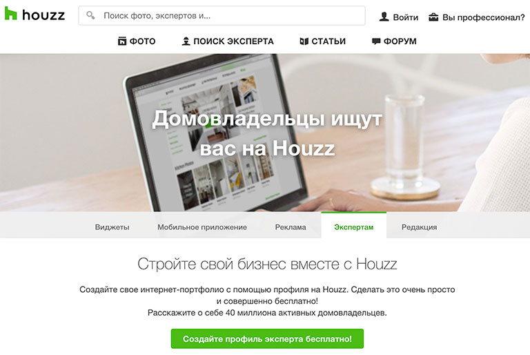 Работа в интернете моя реклама скачать книгу по созданию сайтов в html