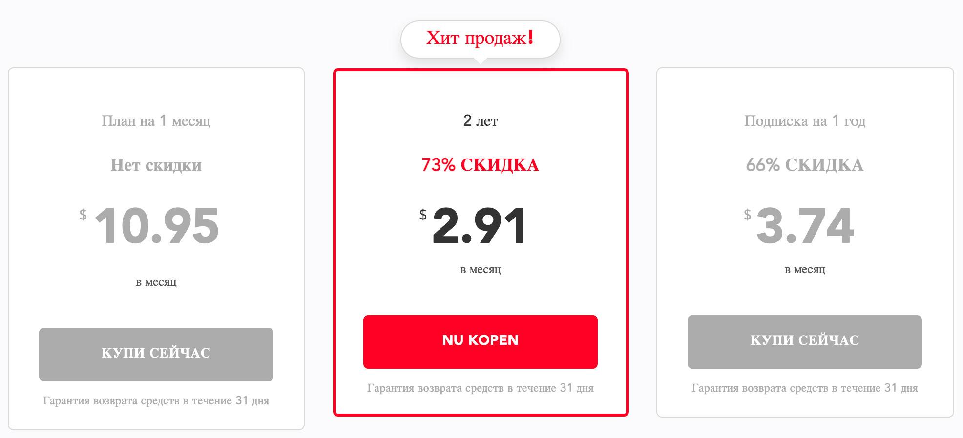 purevpn планы и цены