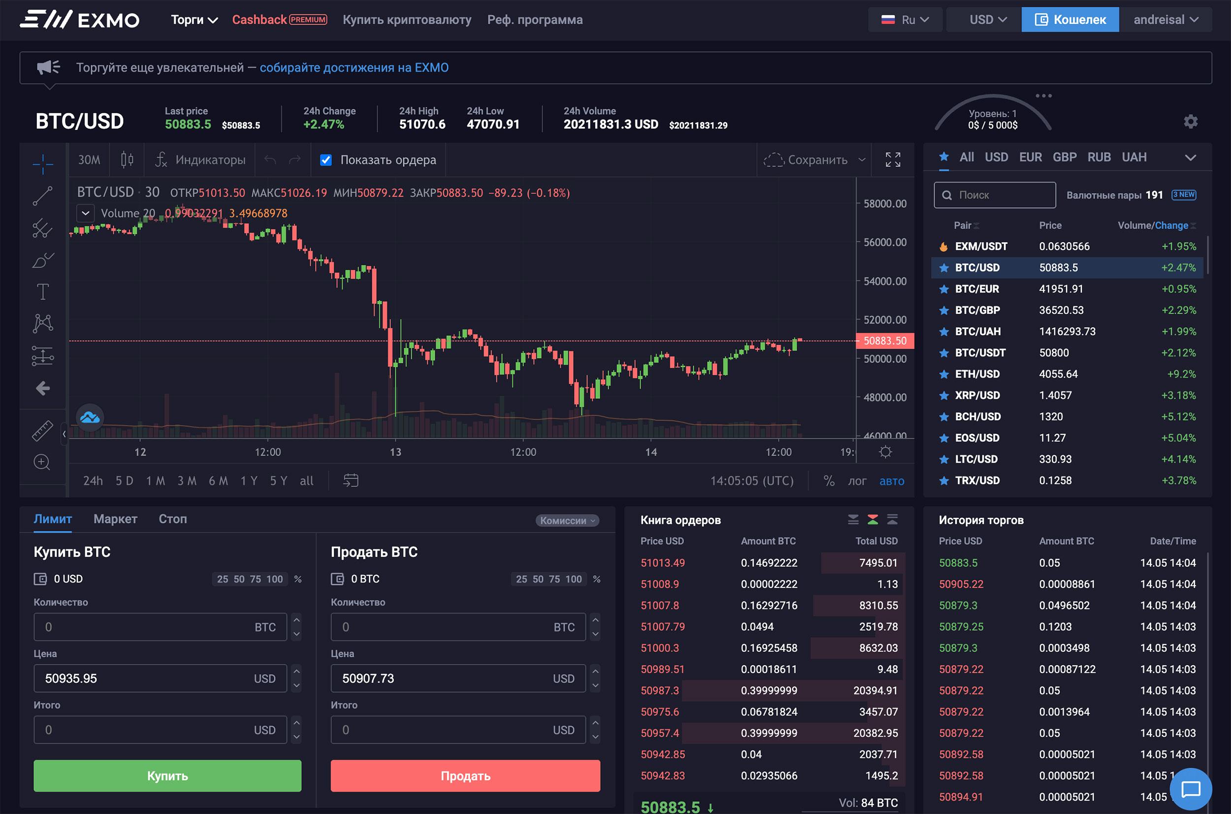 биржа криптовалют exmo платформа интерфейс