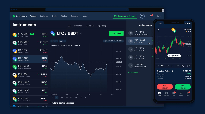 биржа криптовалют stormgain платформа интерфейс
