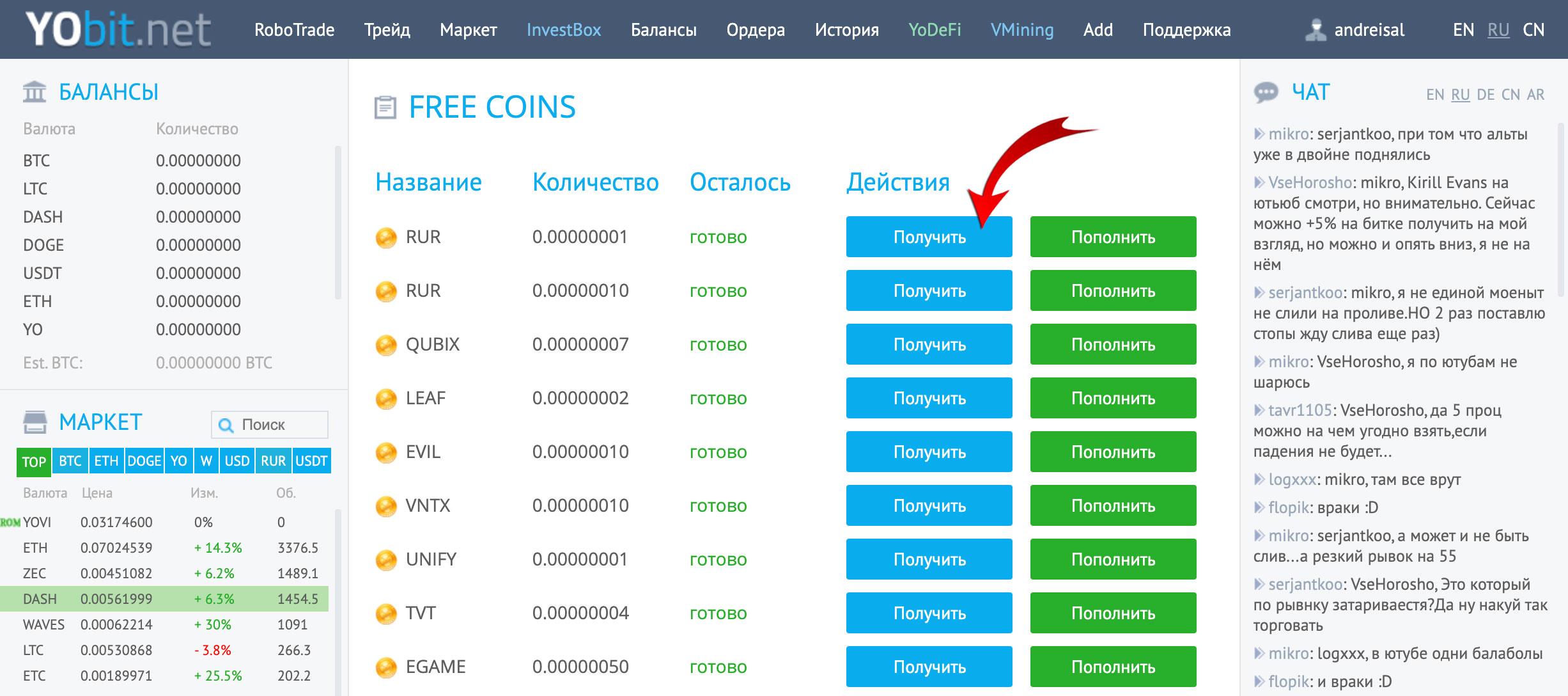 yobit free coins
