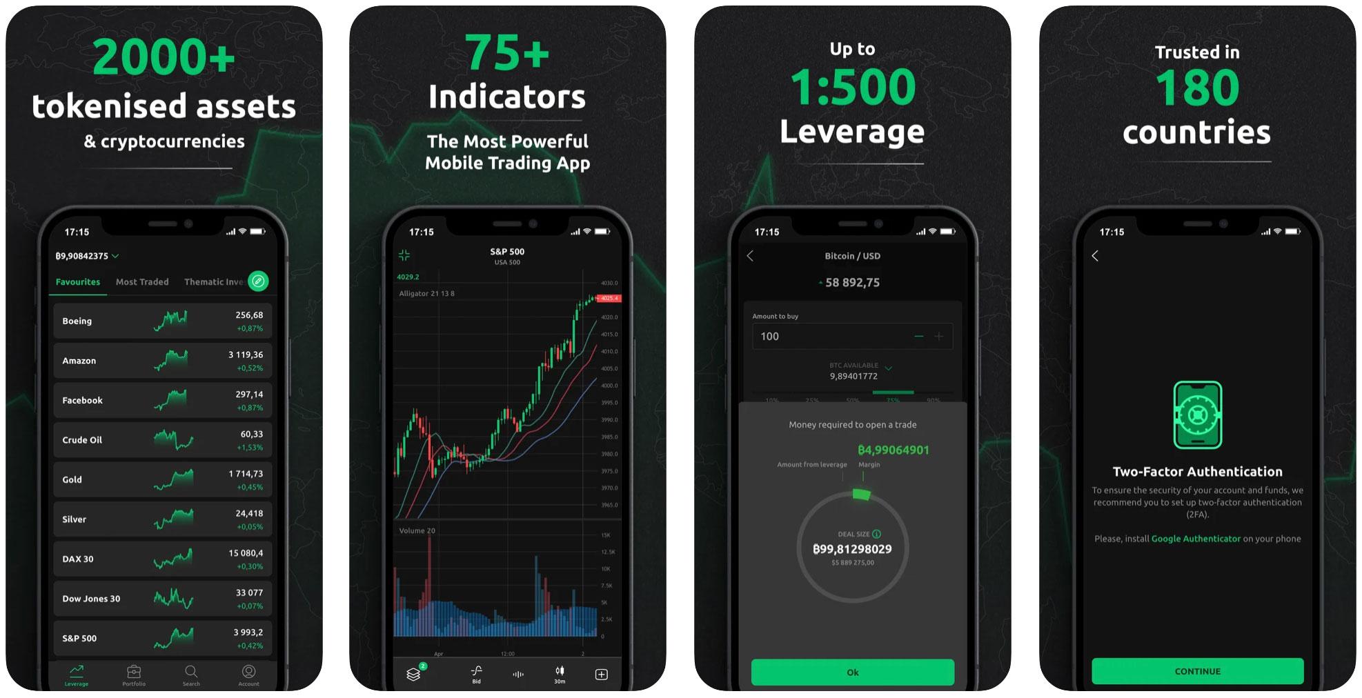 currency мобильное приложение