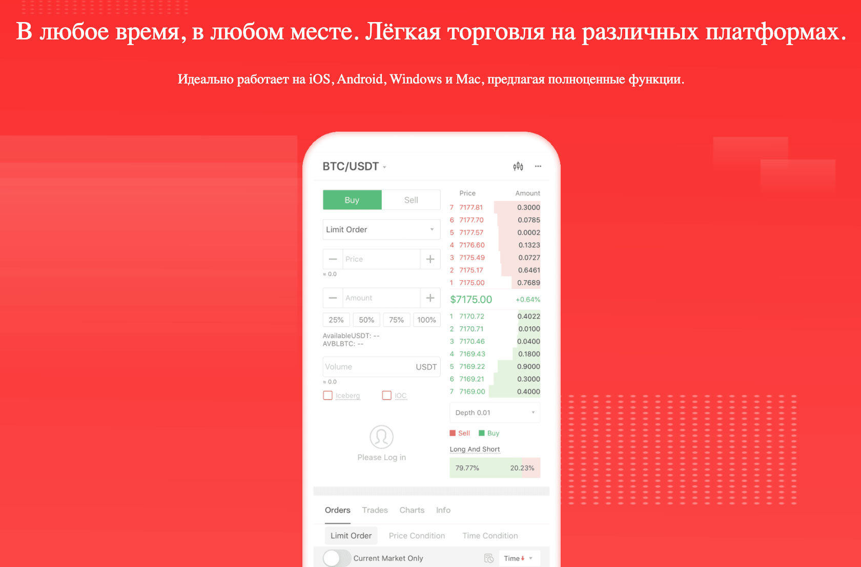 gate мобильное приложение