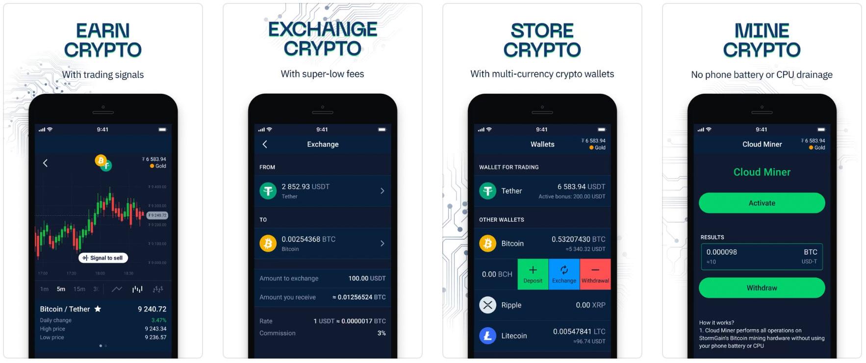 stormgain мобильное приложение